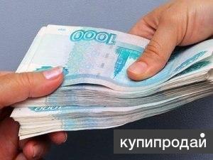Деньги в долг от 1 года до 10 лет