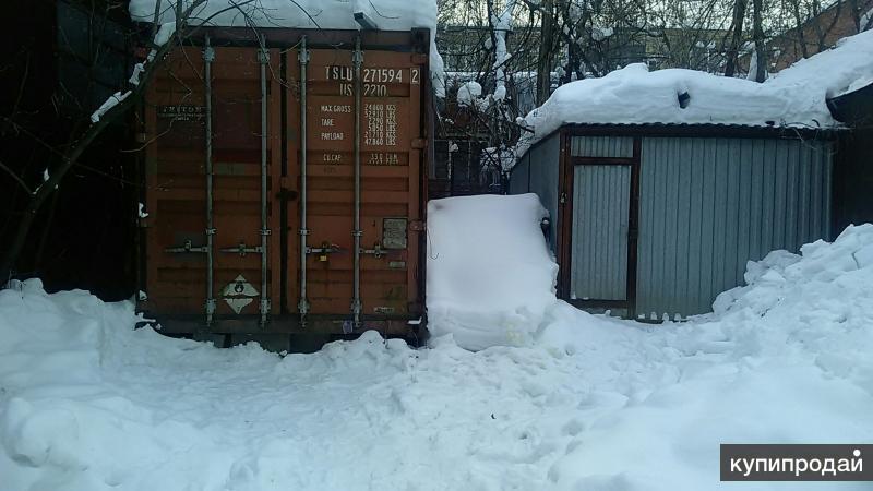 Продается контейнер