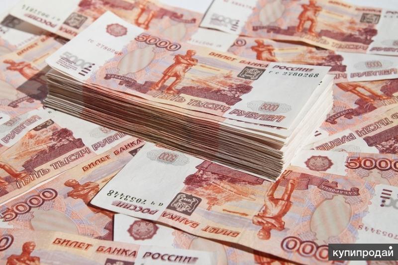 Дам деньги в долг до 5.000.000 рублей.