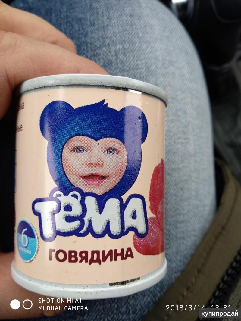 """Консервы детского питания """"Говядина"""" """"Тёма"""" 100 гр."""