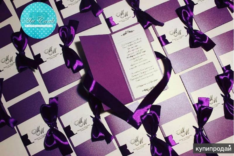 """Свадебные пригласительные """"фиолетовый сапфир"""""""