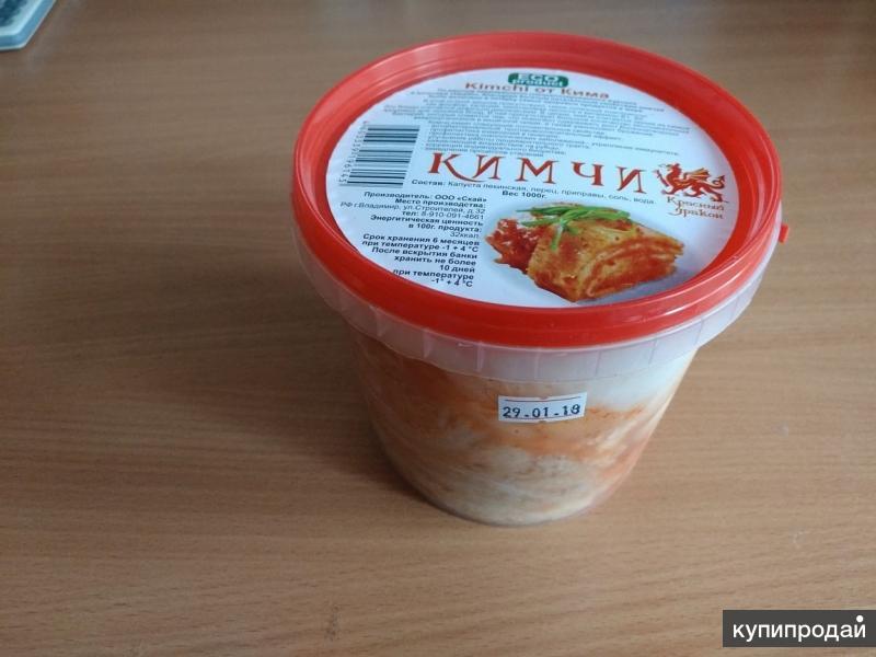 КИМЧИ - острая корейская закуска