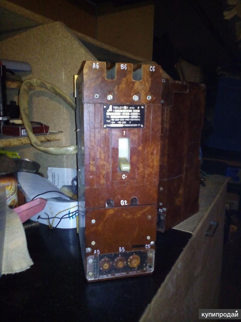 Автоматический Выключатель 3х Фазный
