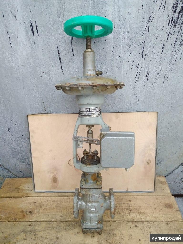 Клапана регулирующие пневматический чугунные ду-25 ру-16