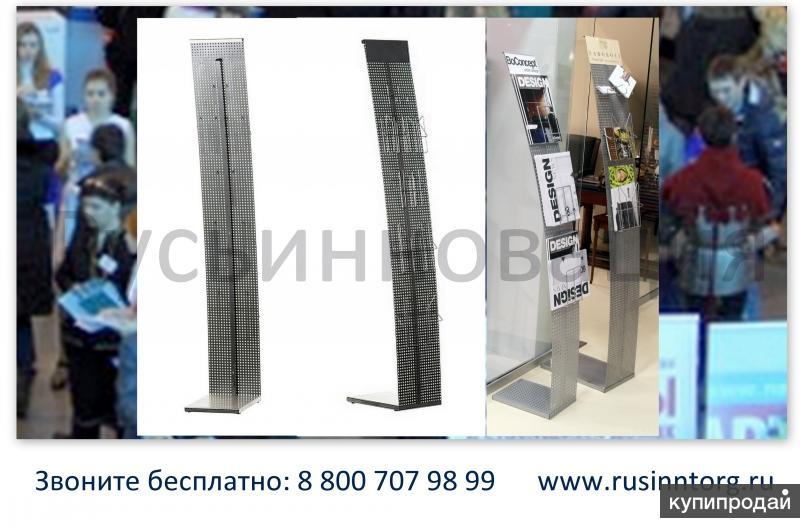 Буклетницы  из перфолиста с поставкой в Жуковский. Выгодные цены!