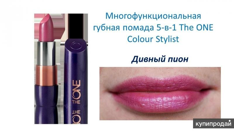 Губная помада 5-в-1 The ONE Colour Stylist