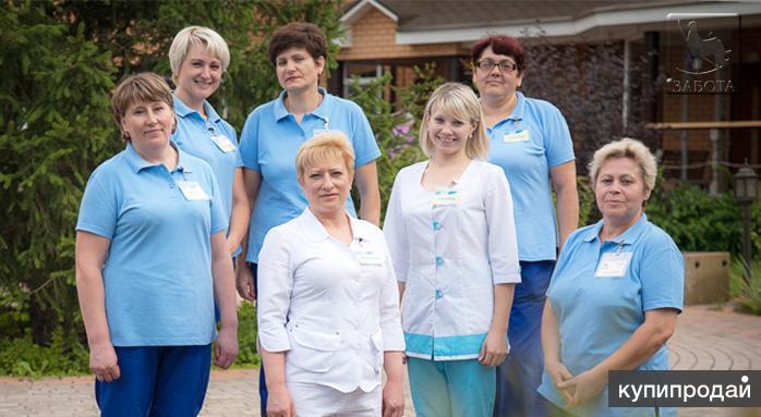 активности работа медсестры в твери с проживанием будем мельничный