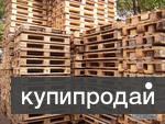 поддоны деревянные паллеты евро поддоны изготовление поддонов 1200х800 1200х1000