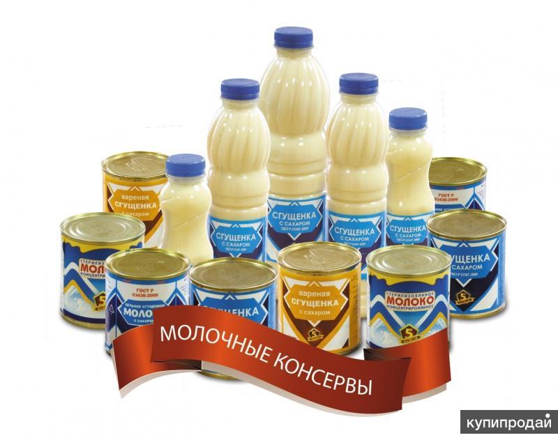Продам молоко цельное сгущенное 5 баллов