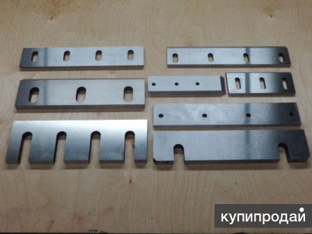 Ножи для дробилок и гильотинных ножниц. Изготовление.