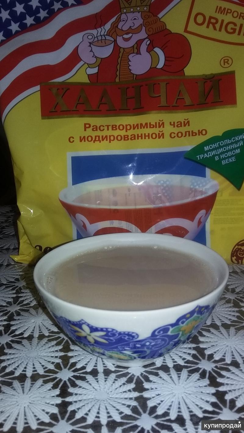 Чай с солью помогает