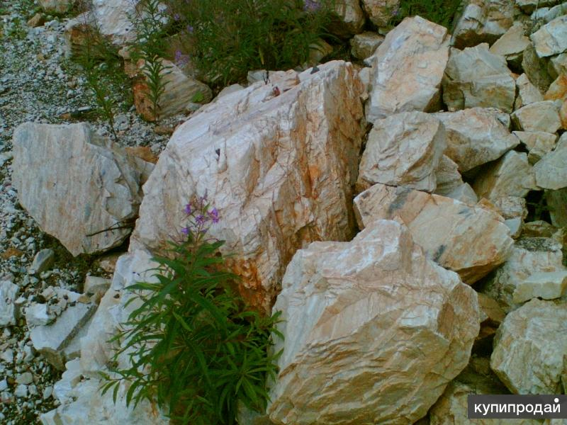 продам природный камень