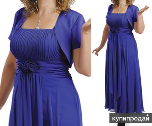 Платье вечерние 50 размера