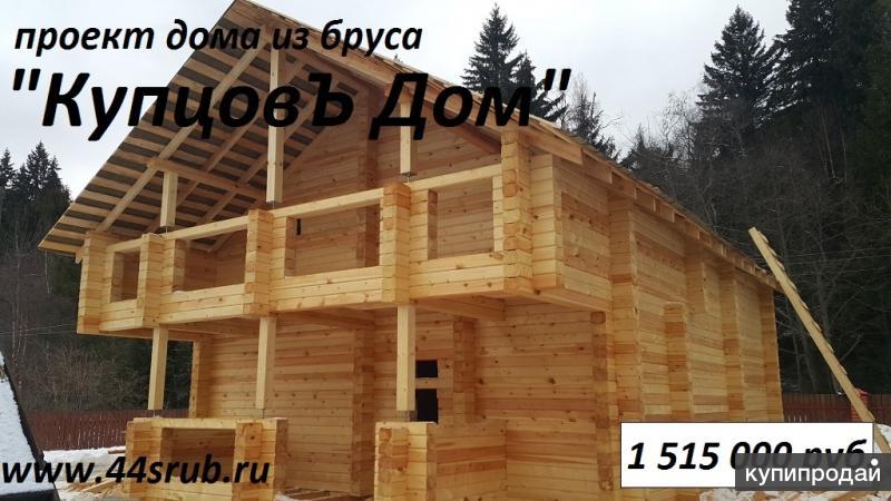 """Дом из бруса под усадку, проект""""КупцовЪ Дом""""."""