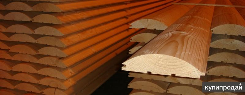 Блок Хаус 35мм*140мм*до 6м  от производителя. http://eco-doski.ru