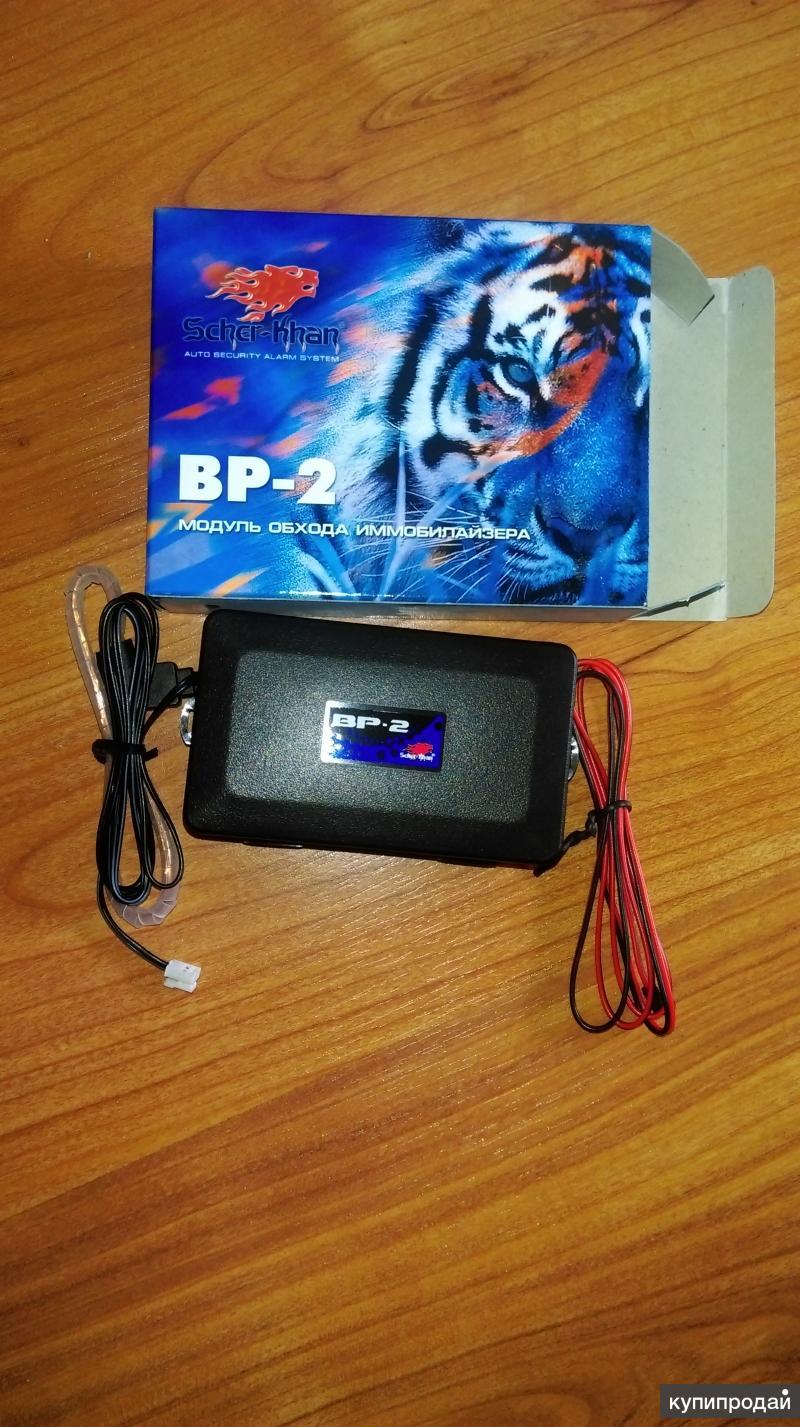 Модуль обхода иммобилайзера Scher-Khan BP02