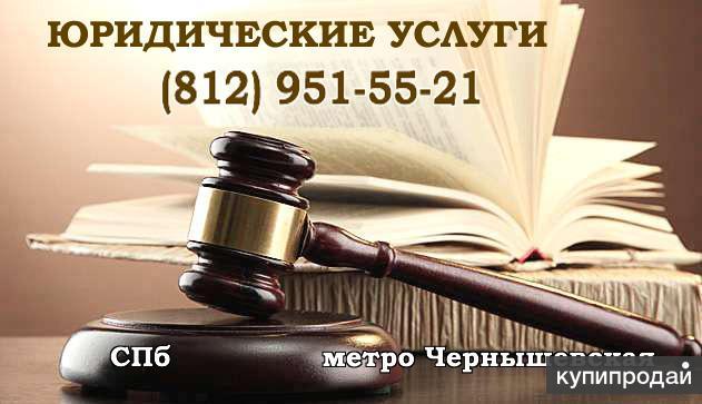 Адвокат по ст. 228 УК РФ . Наркозависимым - юридическая защита .