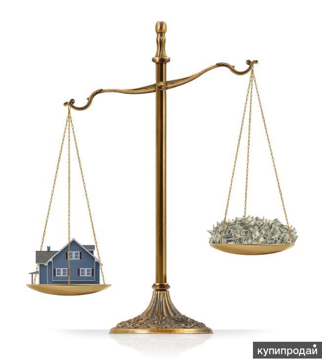 Право собственности на гараж, землю, дом, квартиру