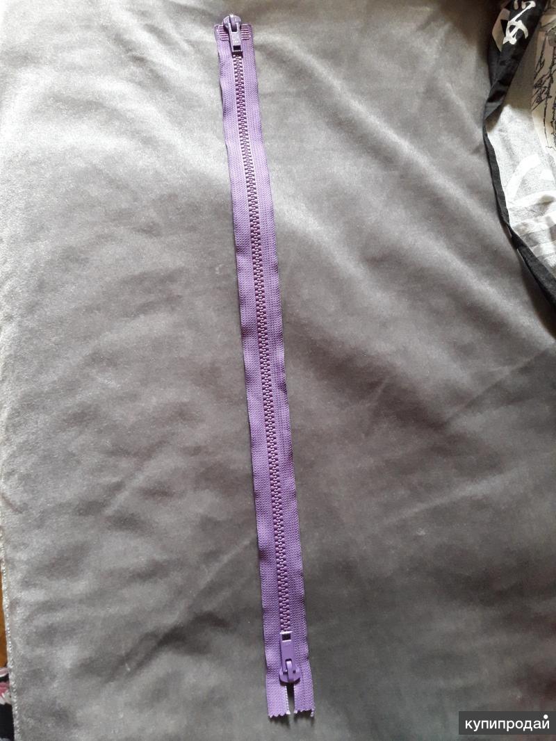 молния для одежды разъемная 65 см сиреневая