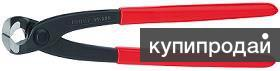 Кусачки для вязки арматуры KNIPEX
