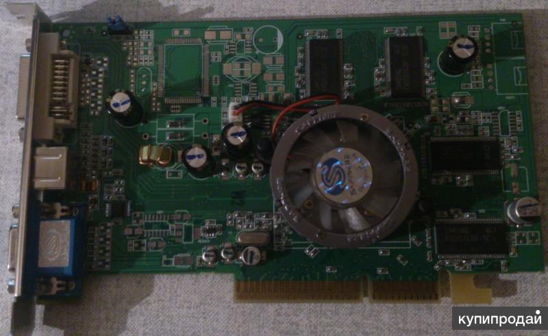 256mb agp ddr (ati radeon 9600) 128bit d-sub+dvi+tv out