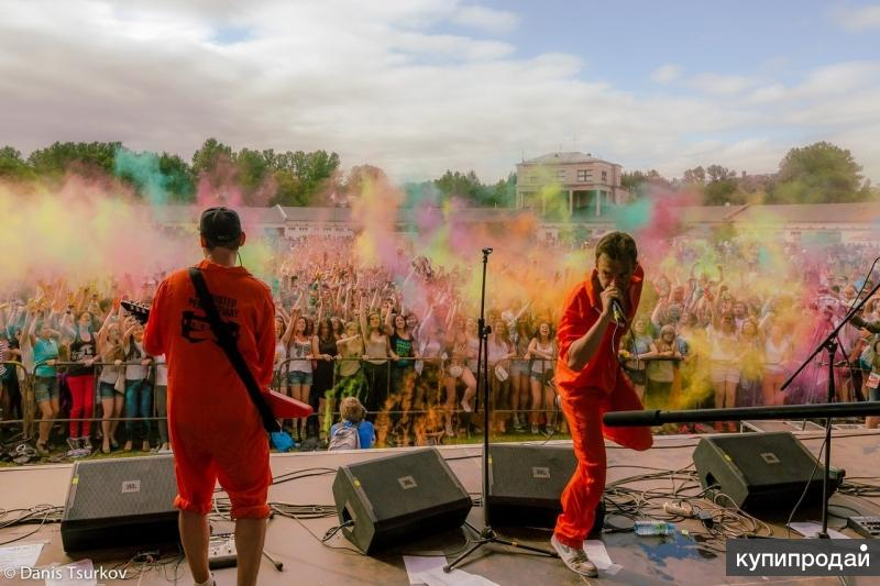 Когда фестиваль красок в новосибирске 2018