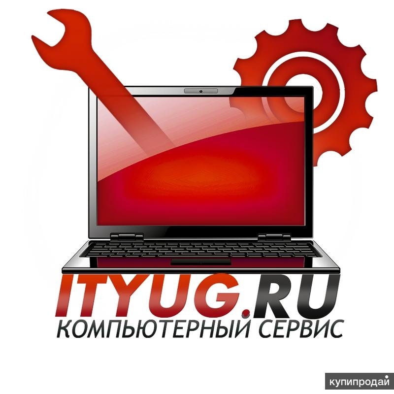 компьютерный сервис/ обслуживание и создание сайтов.