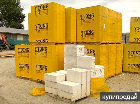 Газобетонные блоки YTONG (ИТОНГ) D400/200, энергоэффективные блоки