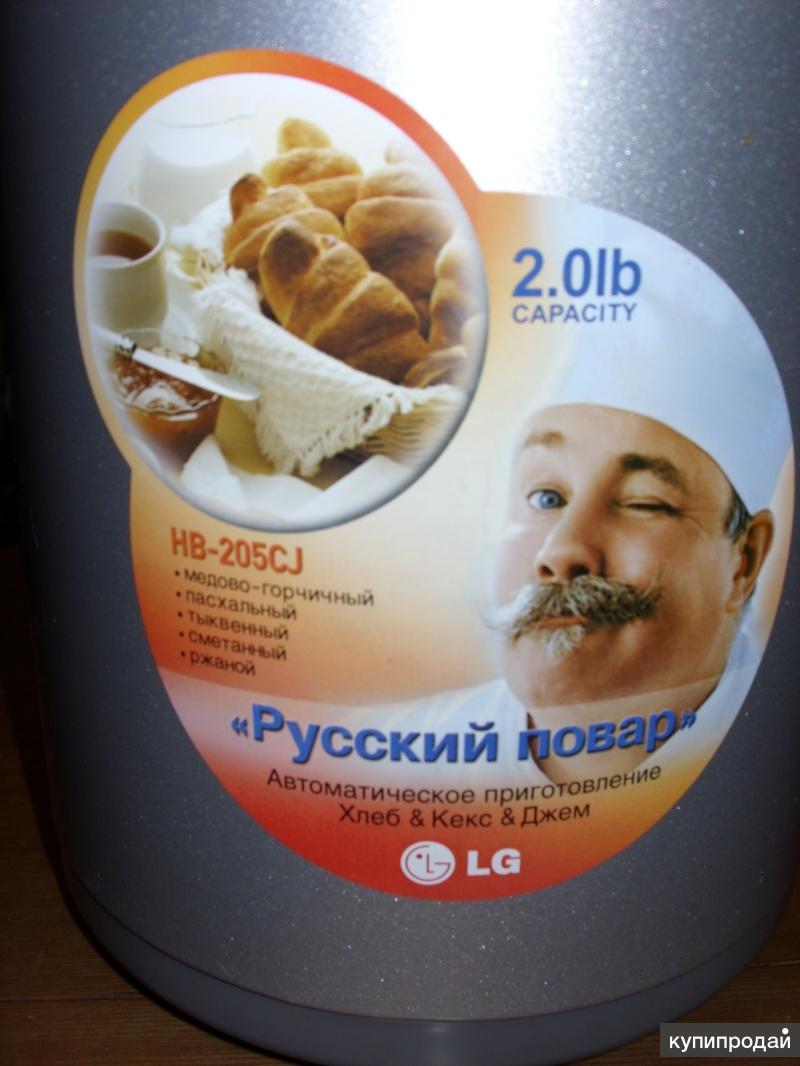 Хлебопекарня LG