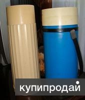 Термос пр-ва СССР 1 литр Широкое горлышко с ремнем
