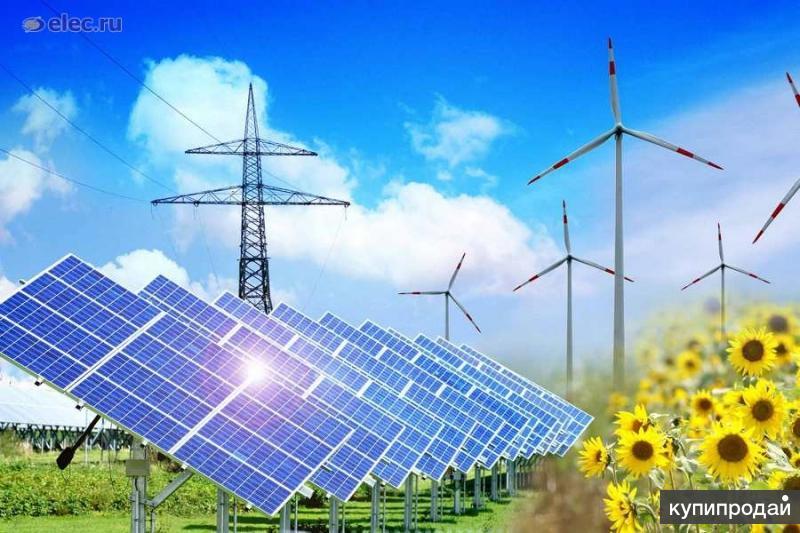 ищу инвестора для проекта с возобновляемыми источниками энергии