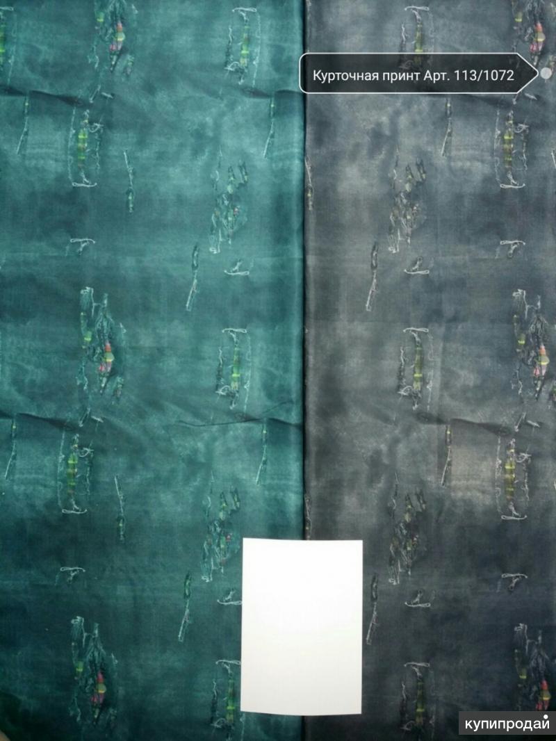 Ткань Курточная принт оптом арт.113/1072