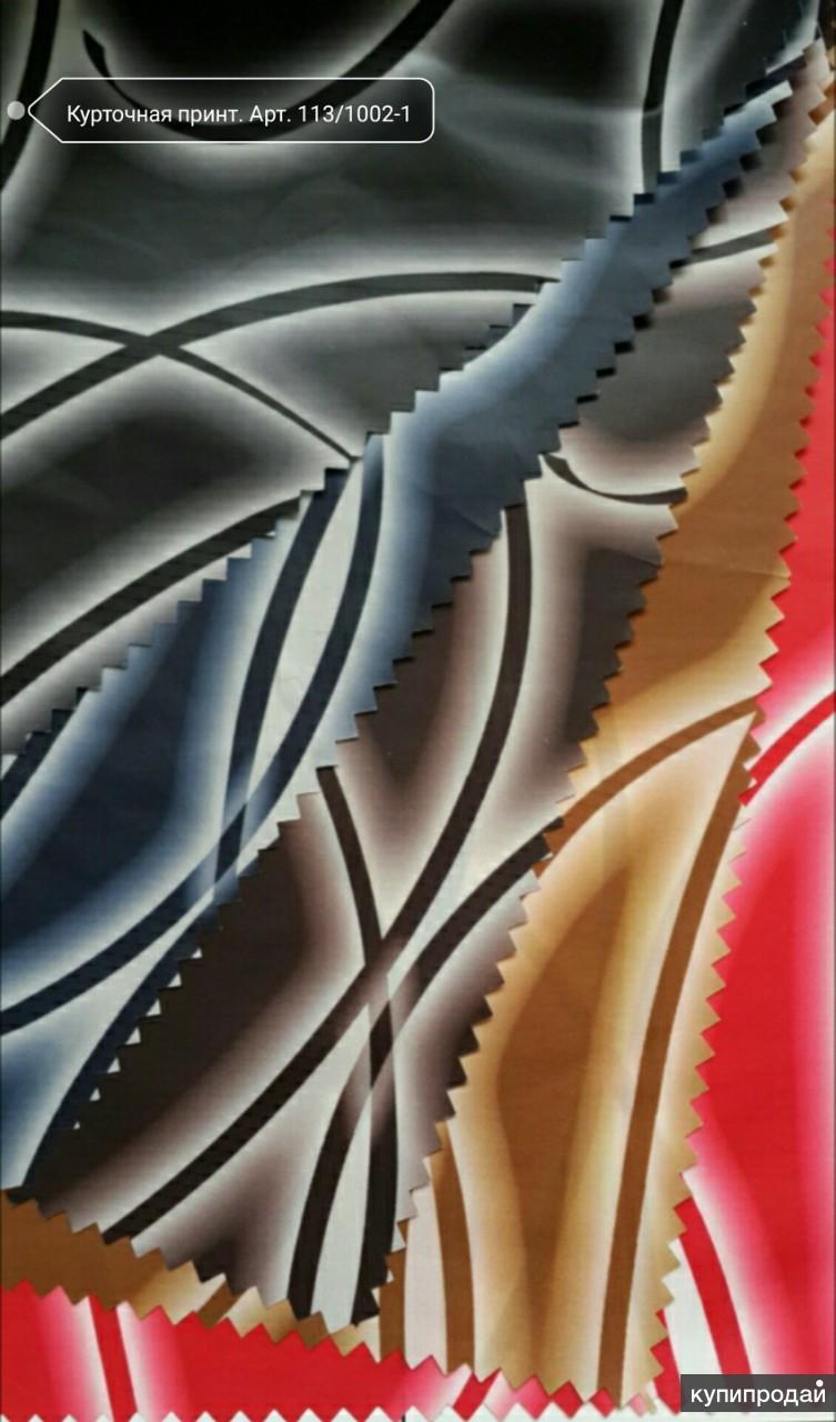Ткань Курточная принт оптом арт.113/1002-1