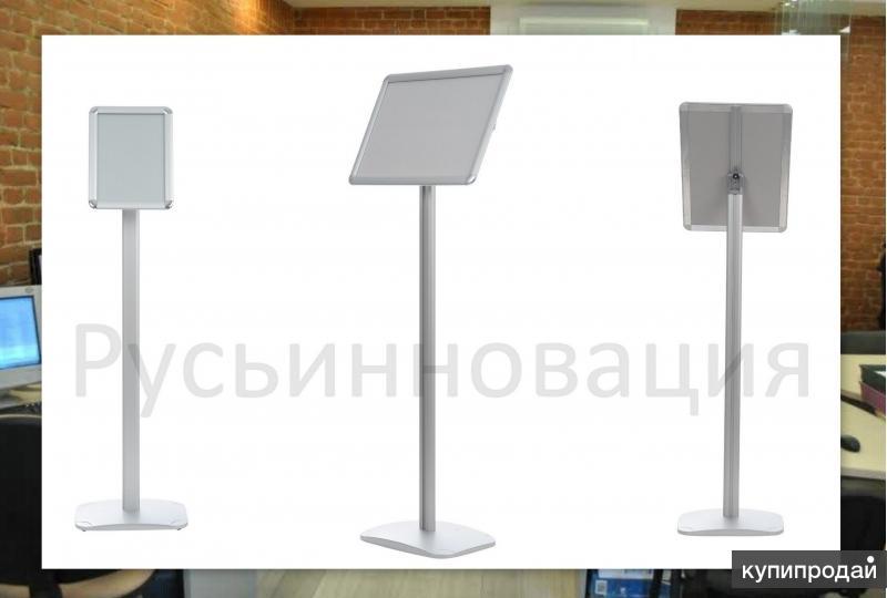 Напольные рекламные стойки с доставкой в  Томскую область. Выгодные цены!