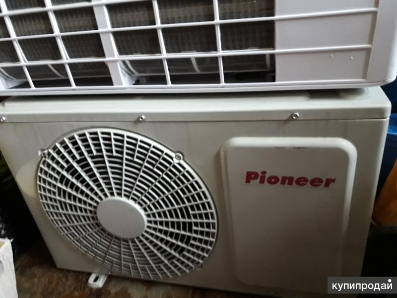 Продам кондиционер Pioneer