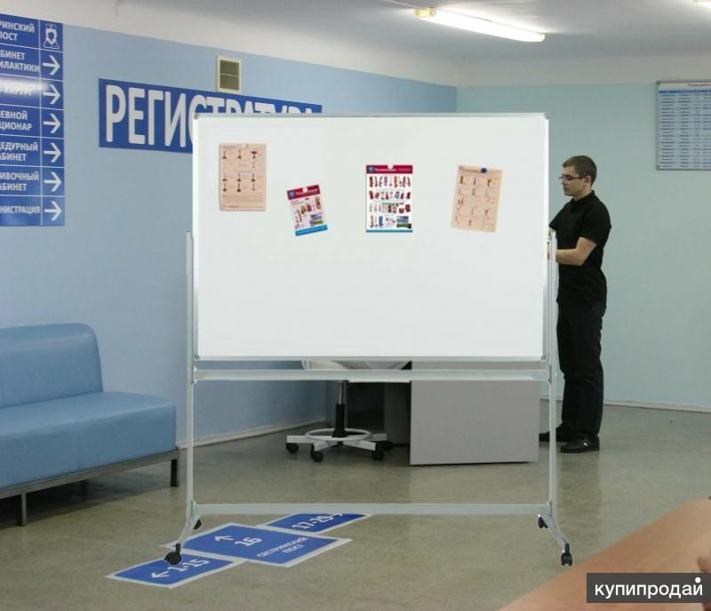 Напольные магнитно-маркерные доски с доставкой в Башкирию. Выгодные цены!