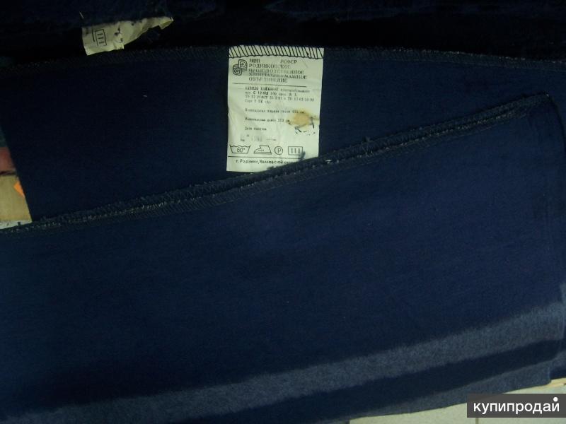 Байковые синие одеяла, армейские