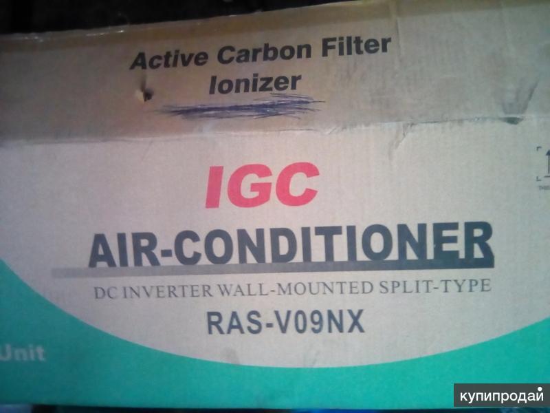 Внутренняя часть кондицыонера IGC RAS-V09NX