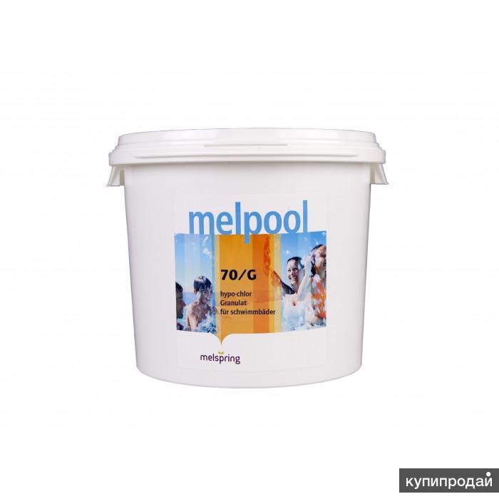 Гранулы 70G для дезинфекции бассейна Мелпул 5 кг