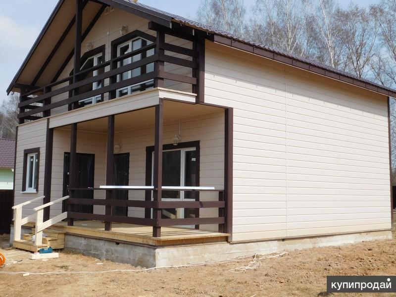 дома из бруса для постоянного проживания недорого