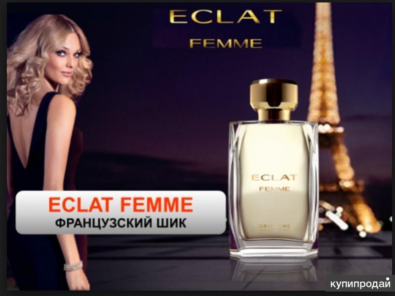 Туалетная вода Eclat Femme [Экла Фам]