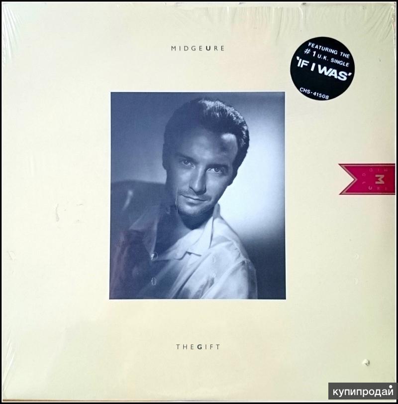 Midge Ure  The Gift LP