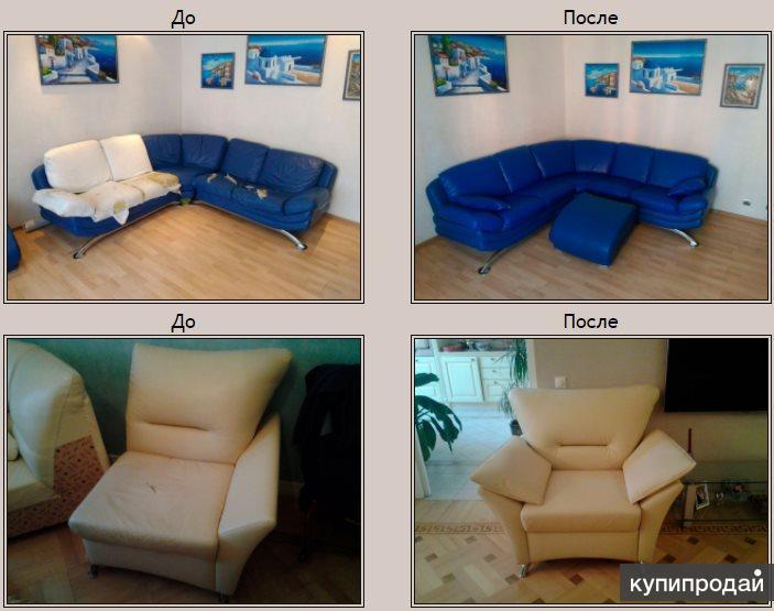 Перетяжка мягкой мебели, обивка и ремонт