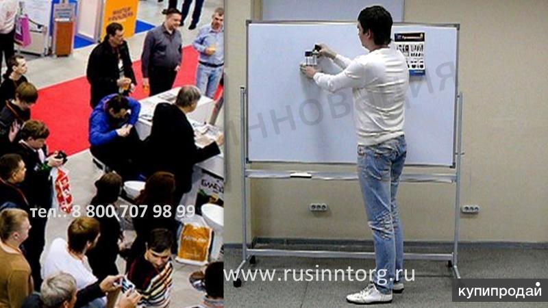 Напольные поворотные магнитно-маркерные доски с доставкой в Орехово-Зуево