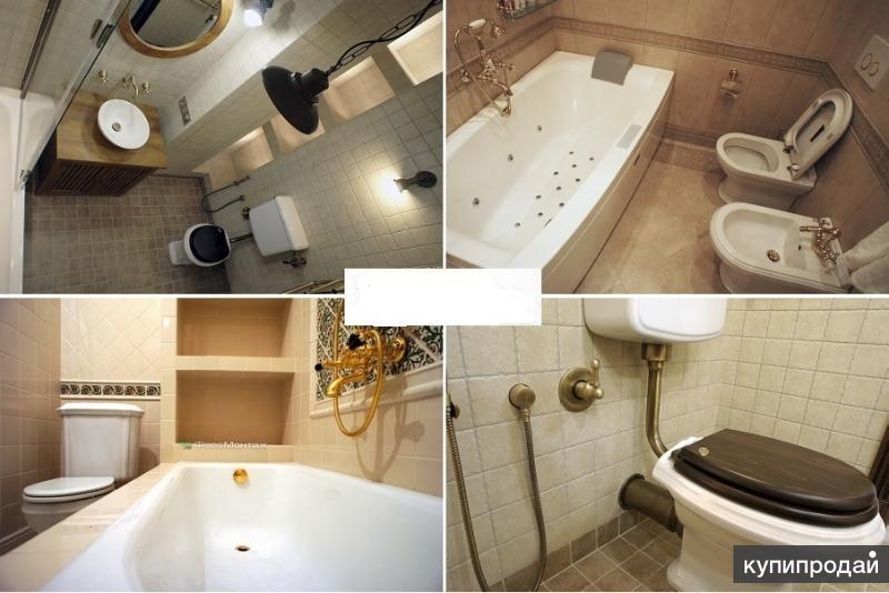 Ремонт ванной комнаты под ключ.