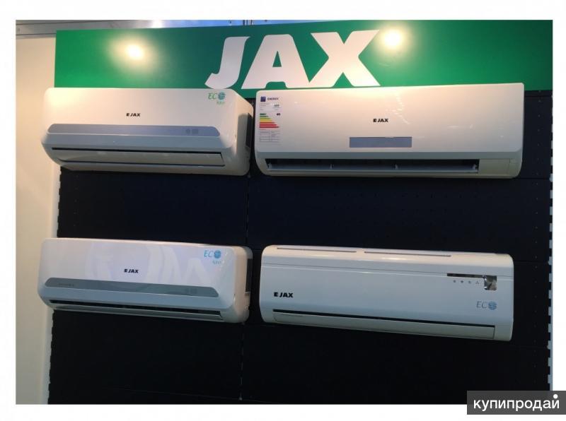 Сплит-система JAX