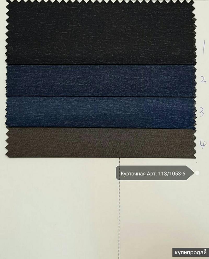 Ткань Курточная принт оптом арт.113/1053-6