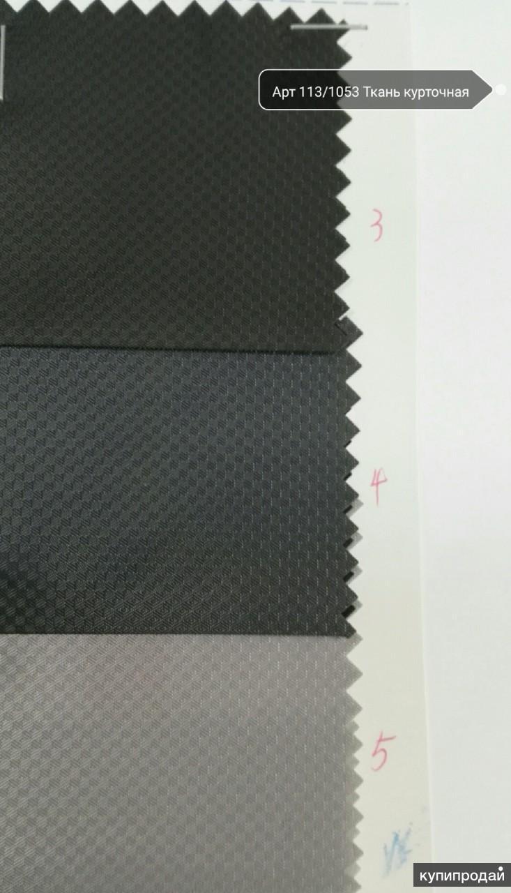 Ткань Курточная каландрированная оптом арт. 113/1053