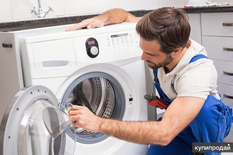 Ремонт стиральных машин. Выезд на дом, любой район
