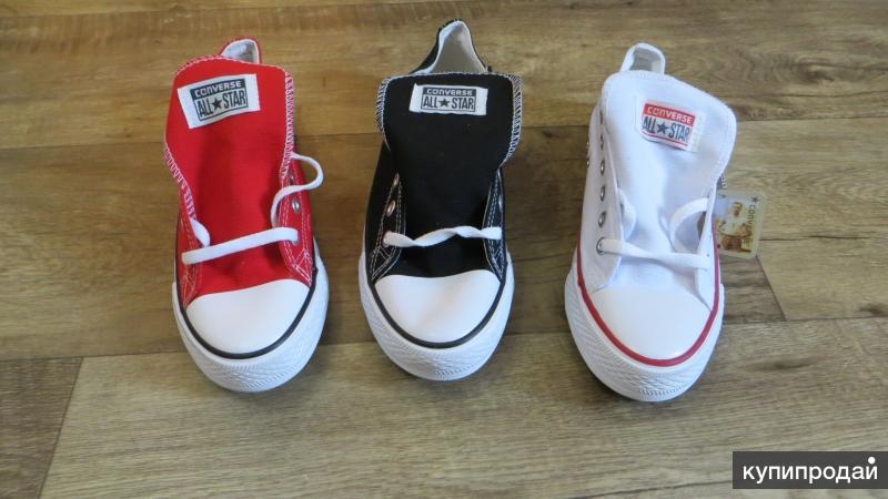 Кеды Converse. 41-45 размеры. В наличии Сочи